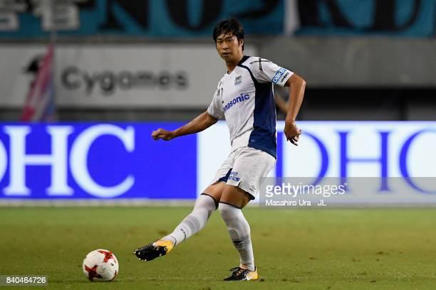 Genta Miura of Gamba Osaka in action during the JLeague J1 match between Sagan Tosu and Gamba Osaka at Best Amenity Stadium on August 26 2017 in Tosu...