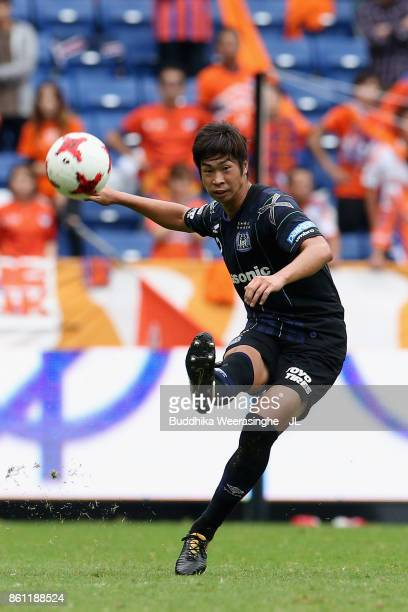 Genta Miura of Gamba Osaka in action during the JLeague J1 match between Gamba Osaka and Albirex Niigata at Suita City Football Stadium on October 14...