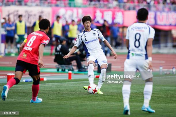 Genta Miura of Gamba Osaka passes the ball during the JLeague J1 match between Cerezo Osaka and Gamba Osaka at Yanmar Stadium on April 16 2017 in...