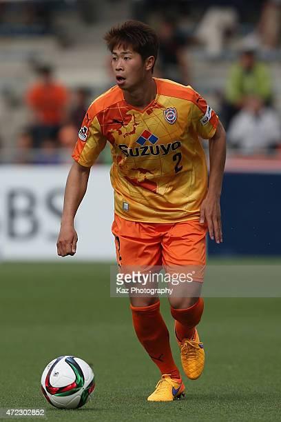 Genta Miura of Shimizu SPulse in action during the JLeague match between Shimizu SPulse and Sagan Tosu at IAI Stadium Nihondaira on May 6 2015 in...