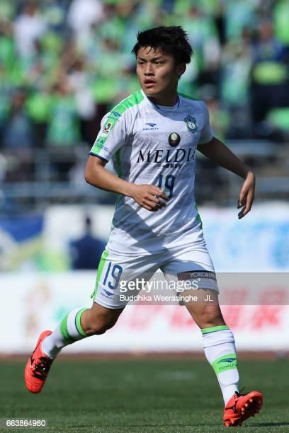 Genta Omotehara of Shonan Bellmare in action during the JLeague J2 match between Kamatamare Sanuki and Shonan Bellmare at Pikara Stadium on April 2...