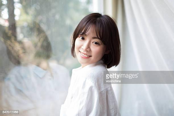 Chica China suave