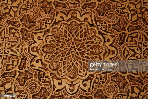 Geometric carving