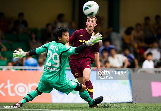 George Glendon of Manchester City scores against Citizen on day three of the Hong Kong International Soccer Sevens at Hong Kong Football Club on May...