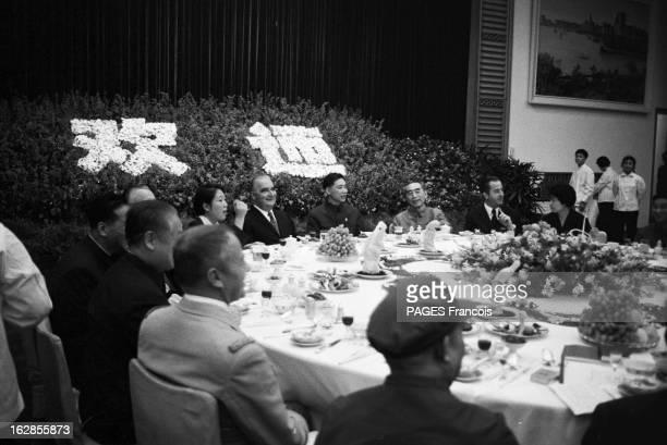 Georges Pompidou In China En septembre 1973 à l'occasion d'une visite officielle en Chine le président de la république française Georges POMPIDOU et...