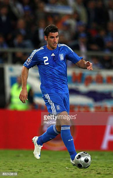 Georgios Seitardis of Greece during the Group Two FIFA World Cup 2010 qualifying match between Greece and Moldova held at the Georgios Karaiskakis...