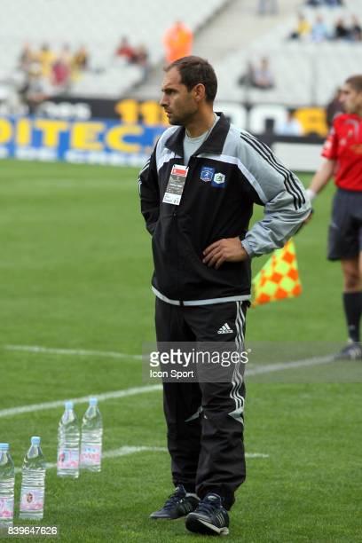 Gerald BATICLE Marseille / Sochaux Finale de la Coupe Gambardella