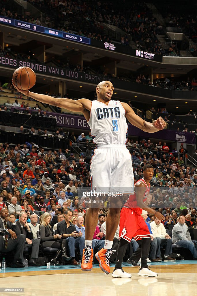Gerald Henderson #9 of the Charlotte Bobcats grabs a rebound against the Chicago Bulls during the game at the Time Warner Cable Arena on January 25, 2014 in Charlotte, North Carolina.