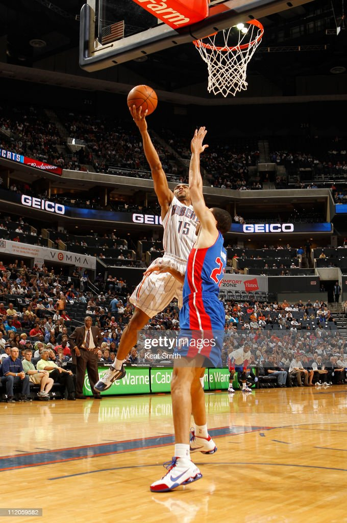 Gerald Henderson #15 of the Charlotte Bobcats shoots against <a gi-track='captionPersonalityLinkClicked' href=/galleries/search?phrase=Tayshaun+Prince&family=editorial&specificpeople=201553 ng-click='$event.stopPropagation()'>Tayshaun Prince</a> #22 of the Detroit Pistons on April 10, 2011 at Time Warner Cable Arena on the practice court in Charlotte, North Carolina.
