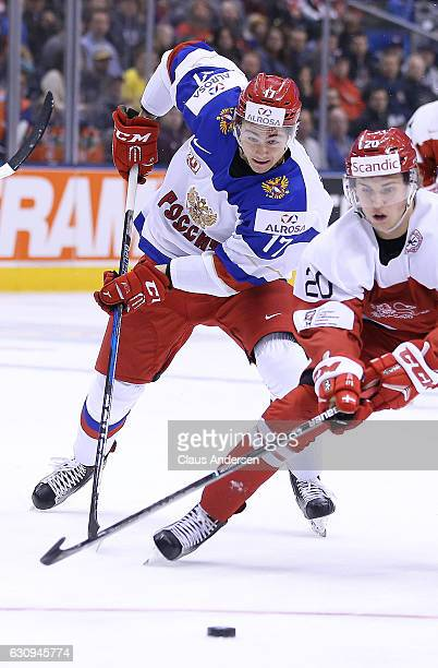 German Rubtsov of Team Russia skates for the puck against Team Denmark during a QuarterFinal game at the 2017 IIHF World Junior Hockey Championships...