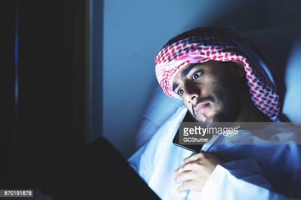 Getting a late night phone call