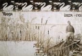Giacomo Puccini Italian composer Indian ink sketch 1900 Lucca Casa Di Giacomo Puccini