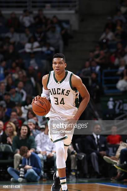 Giannis Antetokounmpo of the Milwaukee Bucks brings the ball up court against the Brooklyn Nets on November 7 2015 at the BMO Harris Bradley Center...