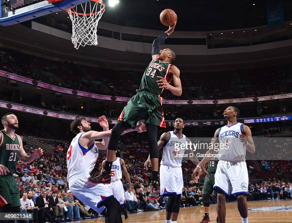 Giannis Antetokounmpo of the Milwaukee Bucks dunks the ball against the Philadelphia 76ers at Wells Fargo Center on April 13 2015 in Philadelphia...