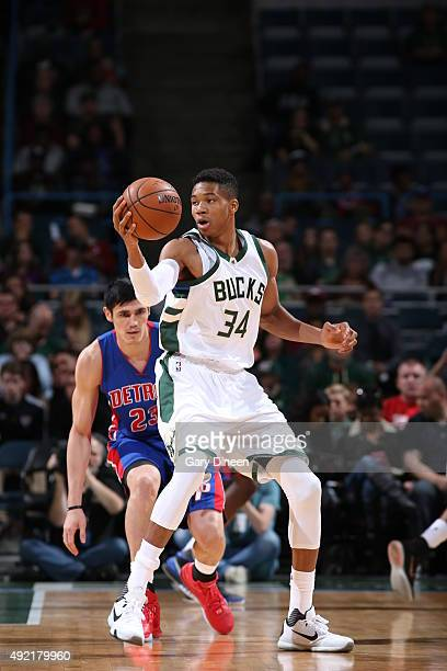 Giannis Antetokounmpo of the Milwaukee Bucks handles the ball against the Detroit Pistons on October 10 2015 at the BMO Harris Bradley Center in...