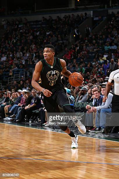 Giannis Antetokounmpo of the Milwaukee Bucks handles the ball during the game against the Toronto Raptors on November 25 2016 at the BMO Harris...