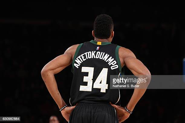 Giannis Antetokounmpo of the Milwaukee Bucks is seen during the game against the New York Knicks on January 4 2017 at Madison Square Garden in New...
