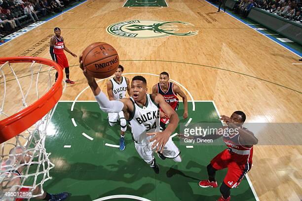 Giannis Antetokounmpo of the Milwaukee Bucks shoots the ball against the Washington Wizardsduring a preseason game on October 30 2015 at the BMO...