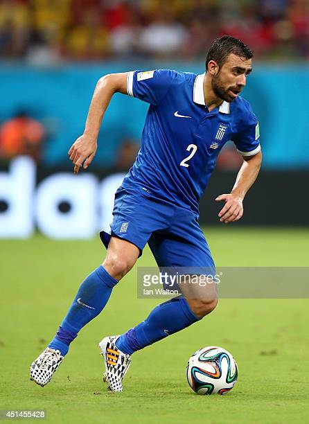 giannis maniatis - photo #14