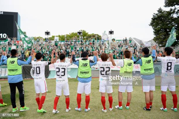 Gifu players applaud supporters after their 20 victory in the JLeague J2 match between Thespa Kusatsu Gunma and FC Gifu at Shoda Shoyu Stadium on May...