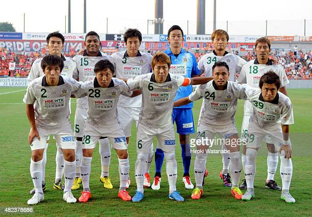 FC Gifu players line up for the team photos prior to the JLeague second division match between Omiya Ardija and FC Gifu at Nack 5 Stadium Omiya on...