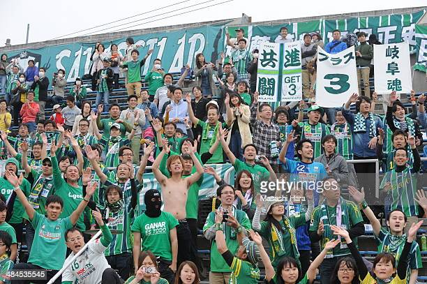 FC Gifu supporters celebrate the win after the JLeague second division match between Yokohama FC v FC Gifu at Nippatsu Mitsuzawa Stadium on April 13...