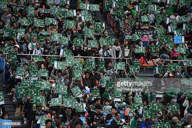 Gifu supporters during the football match between FC Gifu and Avispa Fukuoka at Nagaragawa Stadium on November 23 2015 in Gifu Japan