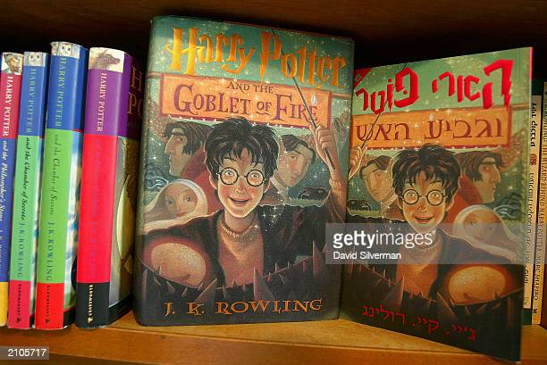 Gili BarHillel Hebrewlanguage version of 'Harry Potter and the Goblet of Fire' one of the four Harry Potter books she translated stands alongside its...