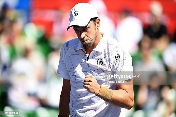 Gilles Muller of Luxembourg reacts during the men's singles second round match against Marcos Baghdatis of Cyprus on day four of Rakuten Open 2016 at...