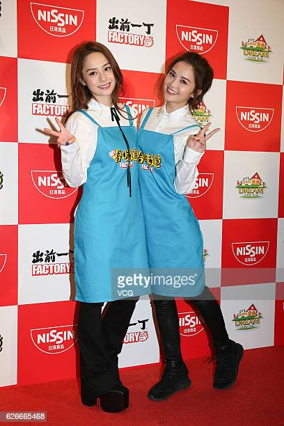 Gillian Chung and Charlene Choi of Twins attend a commercial activity of Nissin foods on November 30 2016 in Hong Kong China