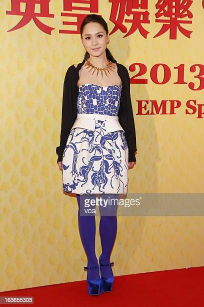 Gillian Chung attends the EEG And EMP Spring Banquet 2013 on March 13 2013 in Hong Kong China
