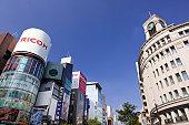 Ginza Yon-chome Crossing, Chuo Ward, Tokyo Prefecture, Honshu, Japan