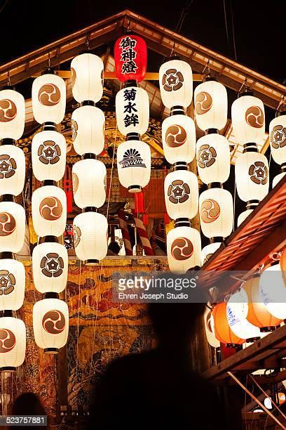 Gion Festival lanterns