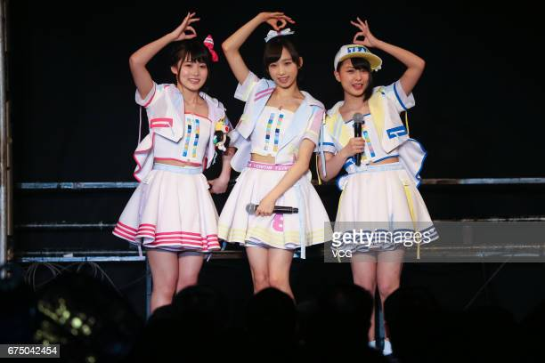 Girl group AKB48 performs on the stage during a commercial event on April 29 2017 in Hong Kong China