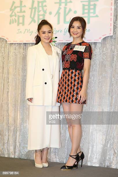 Girl group Twins attend the press conference of radio drama 'In My Life I Love You More' on September 5 2016 in Hong Kong China