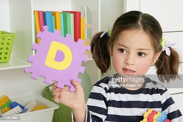 girl の幼稚園児