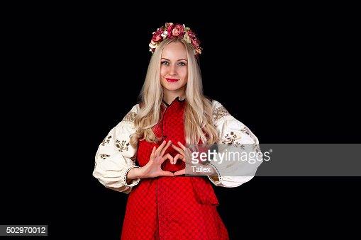 Fille ukraine