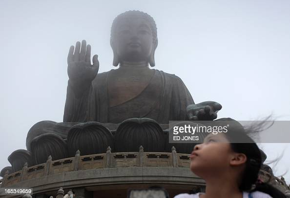 ingram buddhist personals Mingle2's gay ingram personals are the free and easy way to find other ingram gay singles looking for  ingram buddhist singles | ingram muslim singles.
