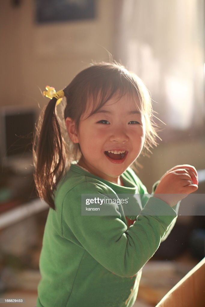 Girl : Stock Photo