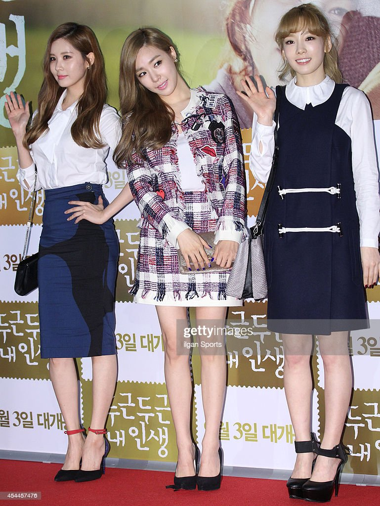 "Movie ""My Brilliant Life"" VIP Premiere"