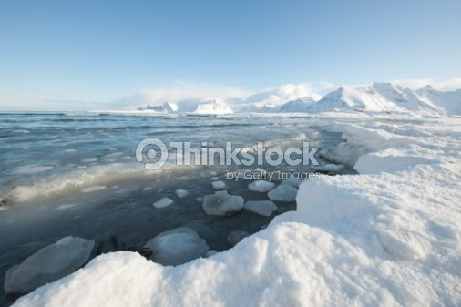 Glacial landscape on on Moskensoy in the Loftofen archipelago,  Norway : Stock Photo