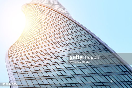 Glass facades of modern skyscrapers at business district : Stock Photo