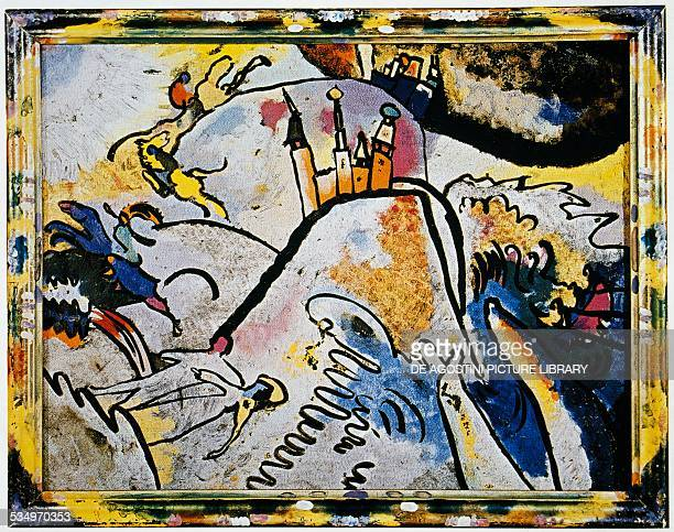 Glass painting with the Sun by Vassily Kandinsky painting on glass 31x40cm Russia 20th century Monaco Städtische Galerie Im Lenbachhaus Lenbach...