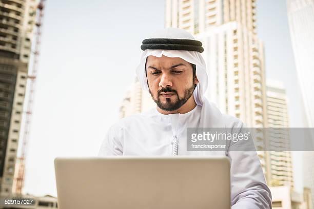 Globale Kommunikation in der arabischen Land