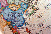 Globe (East Asia)