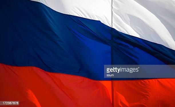 Glorioso Bandeira da Rússia