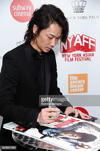 Go Ayano attends 2016 New York Asian Film Festival Rising Star Asia Awards at The Film Society of Lincoln Center Walter Reade Theatre on June 28 2016...