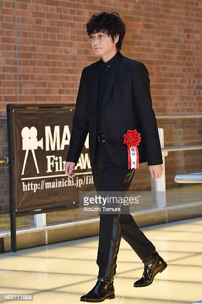Go Ayano attends the Mainichi Film Awards at Muza Kawasaki on February 10 2015 in Kawasaki Japan