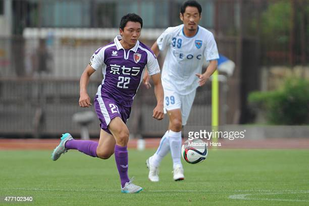 Go Iwase of Kyoto Sanga in action during the JLeague second division match between Kyoto Sanga and Yokohama FC at Nishikyogoku Stadium on June 14...