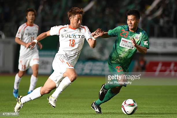 Go Nishida of Ehime FC dribbles the ball under the pressure from Yuto Ono of FC Gifu during the JLeague second division match between FC Gifu and...